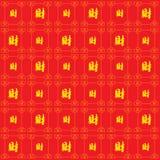 Золотая китайская картина письма Стоковая Фотография