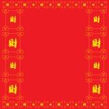 Золотая китайская рамка письма Стоковые Изображения