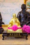 Золотая статуя китайского бога Стоковое Изображение RF