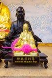 Золотая статуя китайского бога Стоковая Фотография