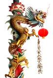 Золотое китайское состояние дракона Стоковые Фотографии RF