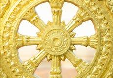 Золотое колесо/золотое колесо Dharma в Таиланде Стоковое Изображение RF