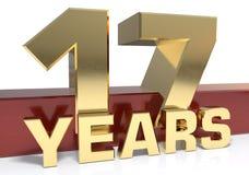Золотое число 17 и слово года иллюстрация 3d Стоковая Фотография RF