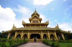 Золотой дворец Стоковая Фотография