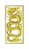 Золотой деревянный изолированный дракон стоковые фотографии rf