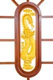 Золотой китайский дракон в древесине рамки стоковая фотография rf