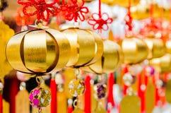 Золотой китайский фонарик Стоковая Фотография