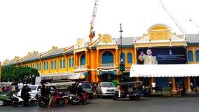 Золото здания желтое Стоковое фото RF