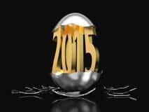 Золотые 2015 люков из яичка иллюстрация вектора