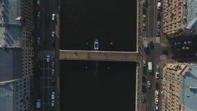 зодчество урбанское Мост, автомобили, люди акции видеоматериалы
