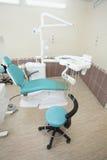 Зубоврачебная комната Стоковая Фотография RF