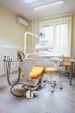 Зубоврачебная комната Стоковое Изображение
