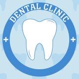 Зубоврачебный значок клиники иллюстрация штока