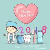 Зуб с Новым Годом стоковое изображение rf