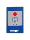 зуб усмешки принципиальной схемы изолированный лечением медицинский Стоковая Фотография
