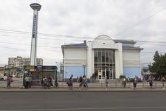 Здание автобусной станции в курортном городе Evpatoria, Крыма Стоковые Изображения