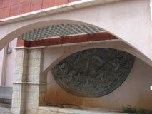 Здание Арабский-стиля Стоковая Фотография RF