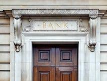 здание банка Стоковое Изображение RF