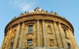 Здание библиотеки камеры Оксфорда Radcliffe Стоковое Изображение