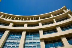 Здание библиотеки Стоковая Фотография RF