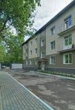 Здание больницы Star City Стоковые Фото