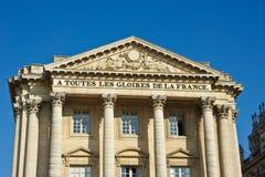 Здание Версаль Стоковое Изображение