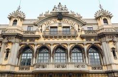 Здание власти порта Барселоны barcelona Испания Стоковые Фото