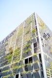 Здание города, в фарфоре стоковое фото rf