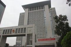 Здание городского правительства Nanshan в ШЭНЬЧЖЭНЕ стоковые изображения rf