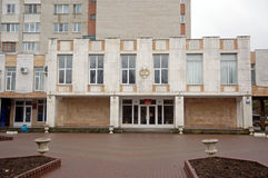 Здание гражданской регистратуры в городке Mineralnye Vody стоковые фото