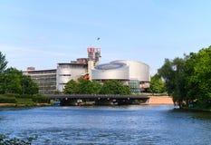 Здание Европейского суда по правам человека Стоковая Фотография