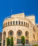 Здание здание муниципалитета Иерусалима историческое с обезображивает от враждебностей Стоковое фото RF
