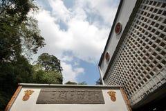 Здание искусства Стоковое фото RF