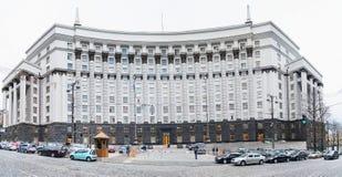 Здание кабинета министров в Kyiv, Украине Стоковые Изображения