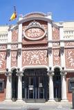 Здание кино Dore, Мадрид Стоковое фото RF