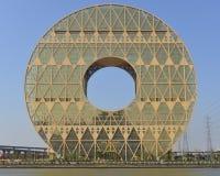 Здание круга Гуанчжоу Стоковое Изображение