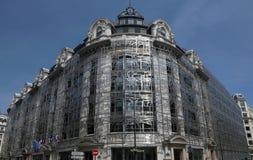 Здание министерства культуры Стоковое Изображение