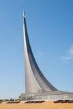 Здание музея космонавтики мемориальное Стоковое Изображение