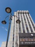 Здание муниципалитет Варны Стоковые Изображения RF