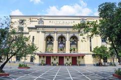 Здание муниципалитет Манилы Стоковое фото RF