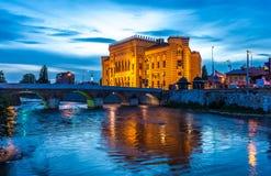Здание муниципалитет Сараево Стоковое фото RF