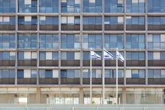 Здание муниципалитет Тель-Авив Стоковое Изображение