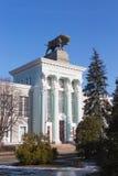 Здание мясной промышленности в Москве VVC стоковая фотография