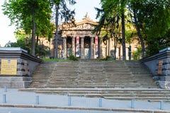 Здание национального музея изобразительных искусств Украины Стоковая Фотография
