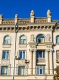 Здание на конематке Stefan cel бульвара Стоковая Фотография RF