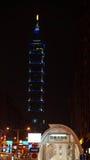 Здание ориентир ориентира Тайбэя 101 на ноче Стоковое Изображение RF