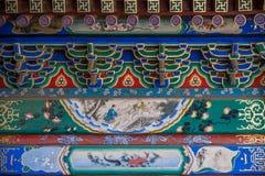 Здание павильона Baoyun летнего дворца Пекина Стоковые Изображения RF