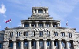 Здание почтового отделения в Белграде Стоковые Фотографии RF