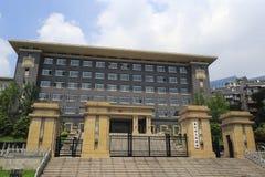 Здание правительства Стоковая Фотография