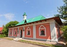Здание сокровища в Dmitrov, России стоковые изображения